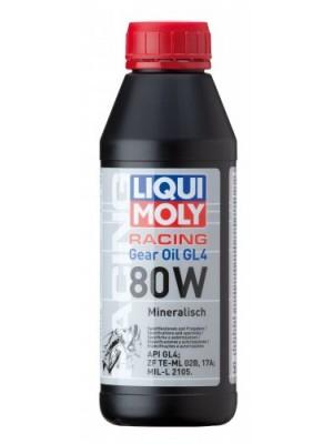 Liqui Moly Racing 80W Motorrad Getriebeöl 500ml