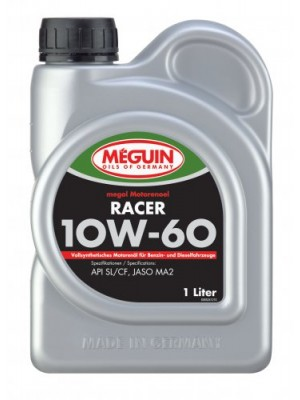 Meguin megol 4T RACER 10W-60 VS Motorrad Motoröl 1l