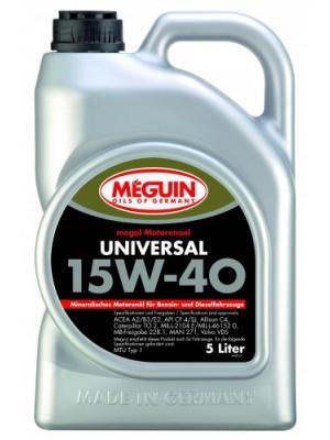 Meguin megol 4689 Motorenoel Universal SAE 15W-40 5l